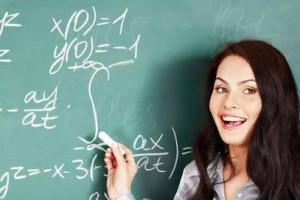 Menjadi Guru Yang Disukai Siswa Dan Berwibawa Begini Caranya