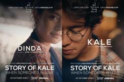 Review Film Story of Kale: When Someone's In Love. Gambaran Toxic Relationship yang Sempurna