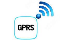 Kelebihan dan Kekurangan Dari GPRS
